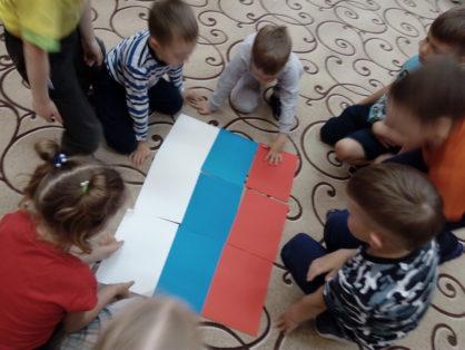 Мы любим Россию 2019